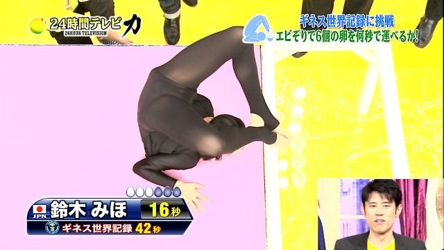 芸能人しょこたんのパンスト越しパンティ露出ハプニングエロ画像11枚目