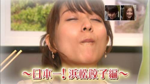 田中みな実流出!フェラ顔ハプニング芸能エロ画像2枚目