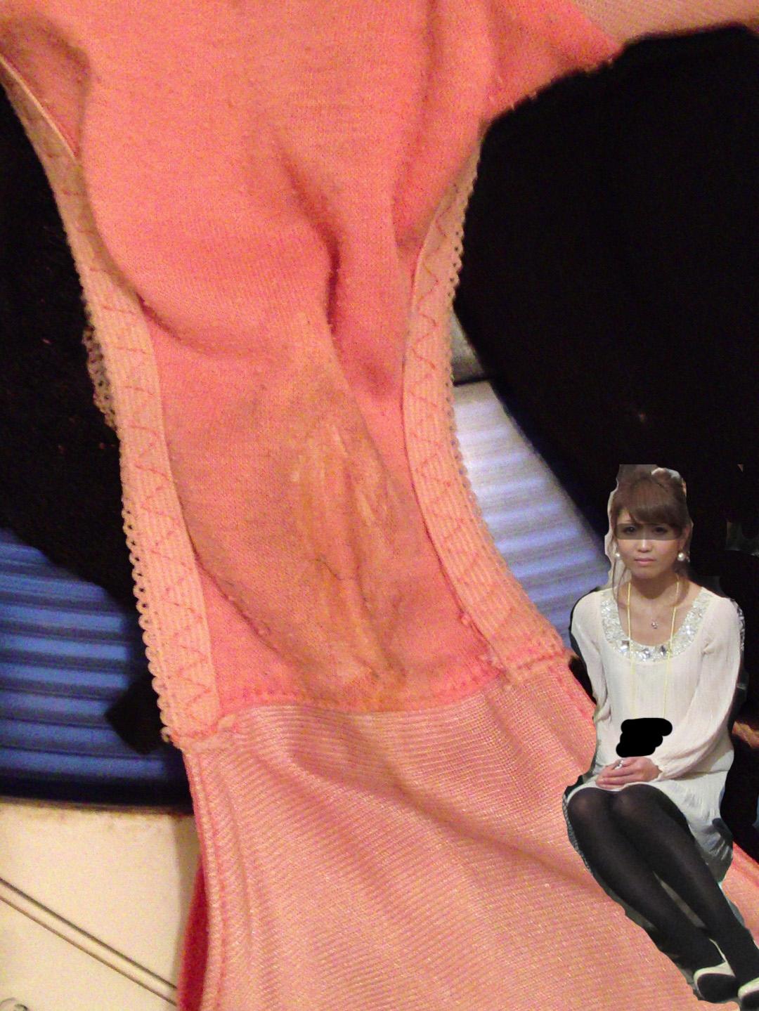 美人姉のシミ付き洗濯機の中の下着盗撮エロ画像9枚目