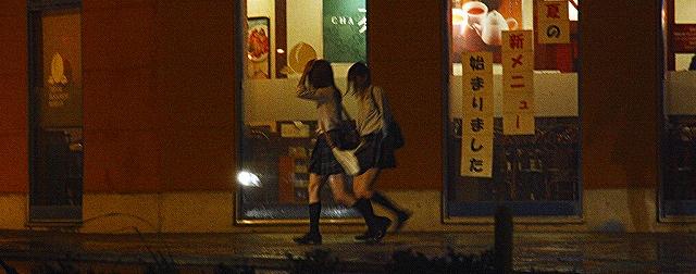 雨に濡れてブラウス透けJKブラジャー盗撮エロ画像6枚目