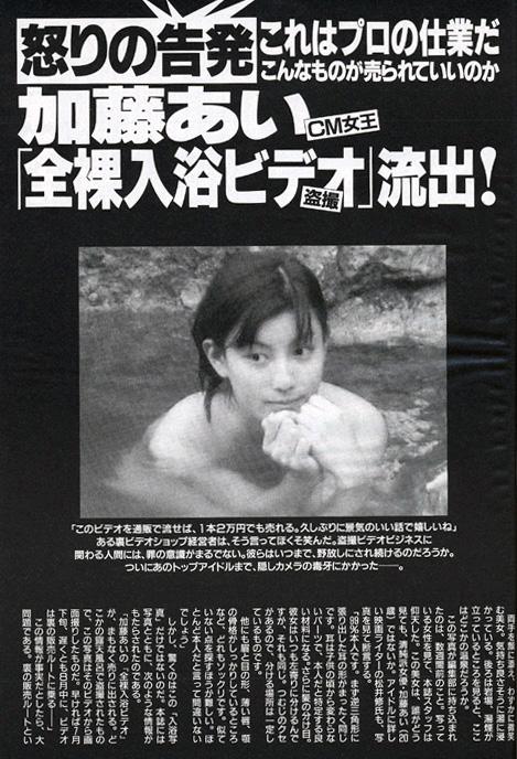 女子アナ芸能人おっぱいポロリ盗撮エロ画像8枚目