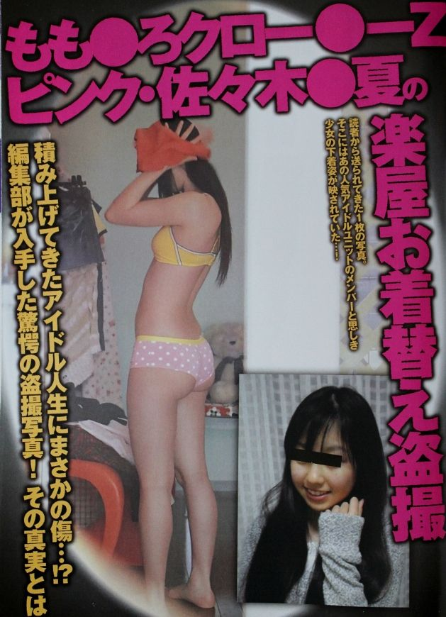 女子アナ芸能人おっぱいポロリ盗撮エロ画像11枚目