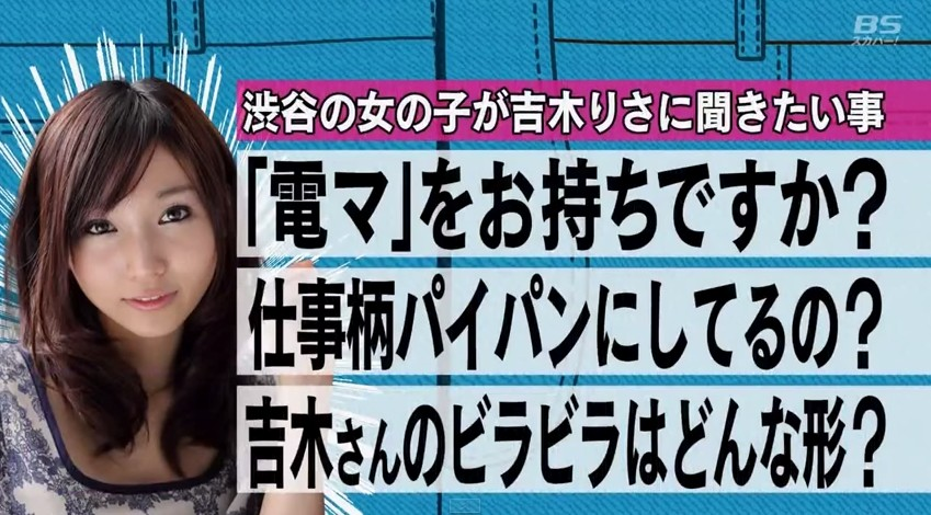 女子アナ芸能人おっぱいポロリ盗撮エロ画像13枚目