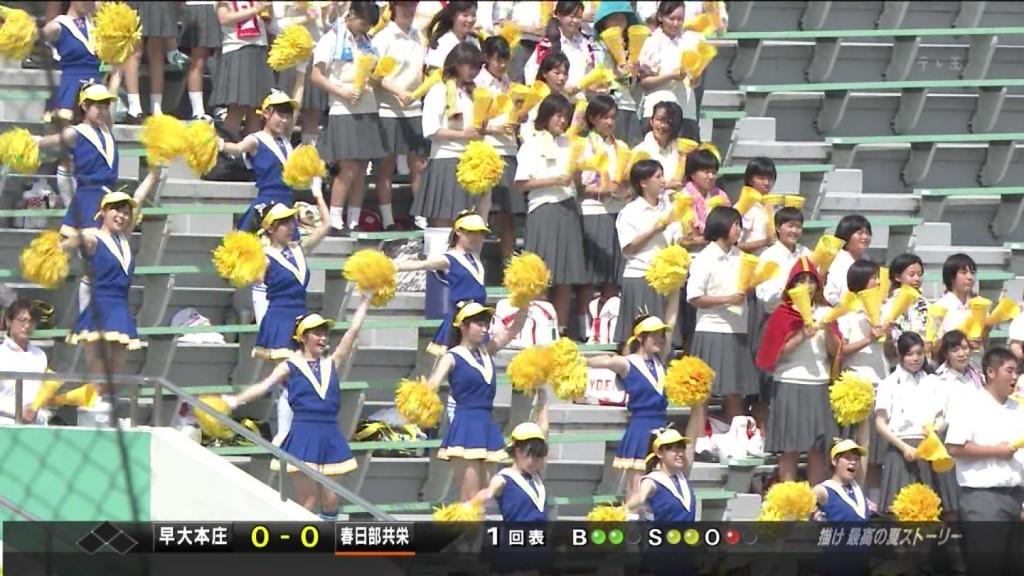 甲子園jkチアガール前かがみ胸チラ乳首盗撮エロ画像3枚目