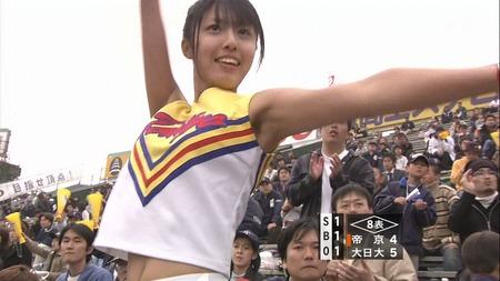 甲子園jkチアガール前かがみ胸チラ乳首盗撮エロ画像9枚目