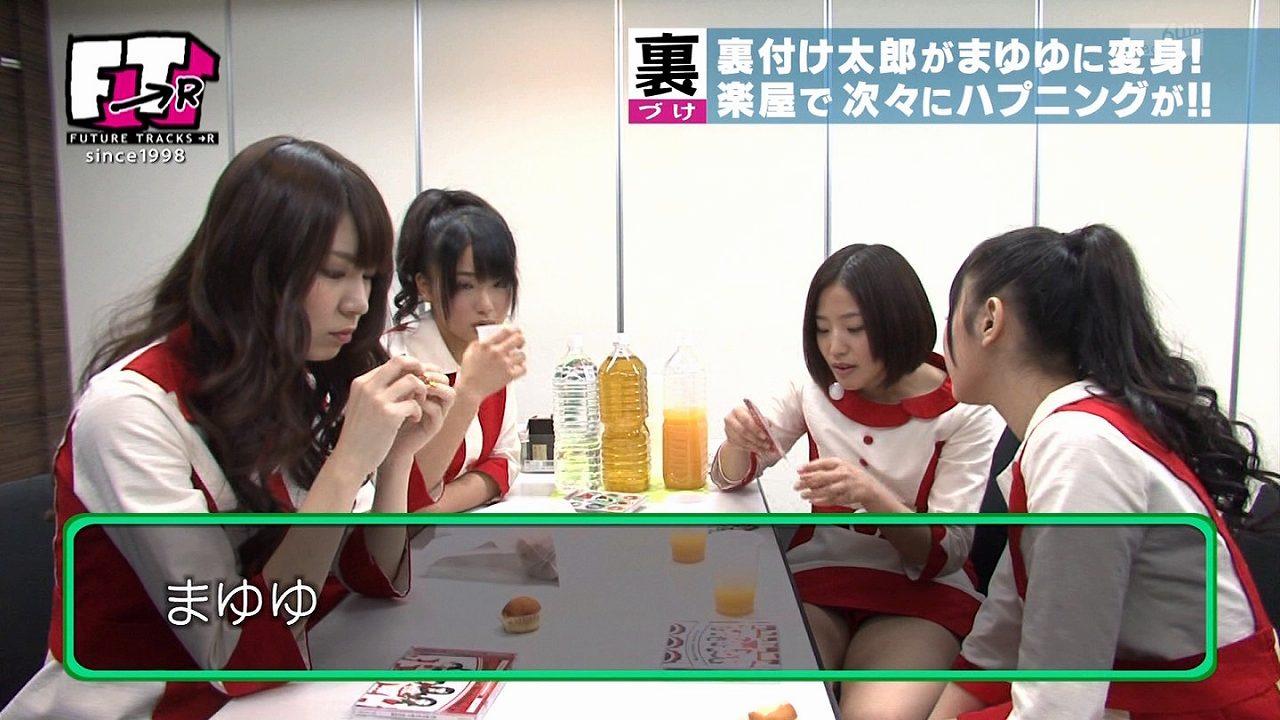 AKBなど芸能人アイドル三角パンチラ盗撮流出画像11枚目