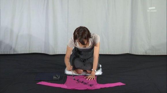 芸能人や女子アナの乳首ポロリハプニング盗撮エロ画像2枚目
