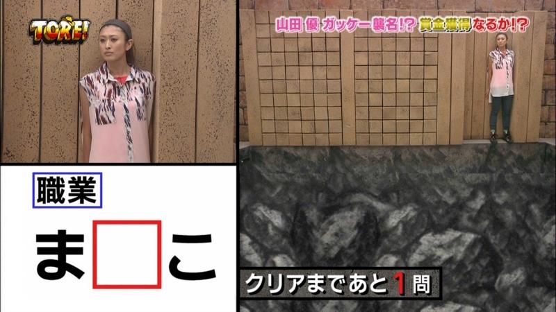 未成年AKBのオマンコ発言お宝芸能エロ画像8枚目