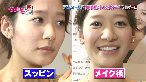 AKBパンチラとまん肉大島優子ポロリお宝エロ画像5枚目