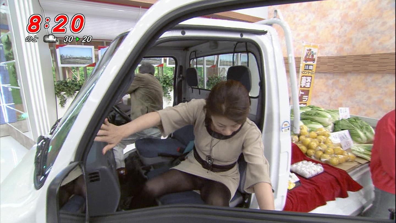 AKBパンチラとまん肉大島優子ポロリお宝エロ画像11枚目