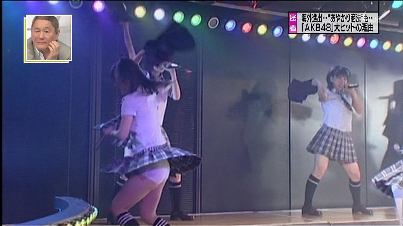 元AKB48指原のミニスカ三角パンチラまん毛盗撮エロ画像14枚目