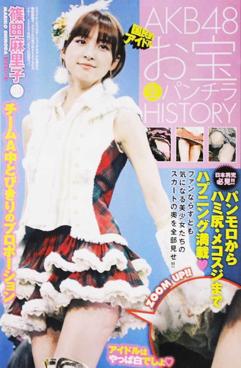 元AKB48指原のミニスカ三角パンチラまん毛盗撮エロ画像16枚目