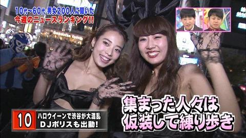 ハロウィン渋谷で全裸エロコス素人娘エロ画像8枚目
