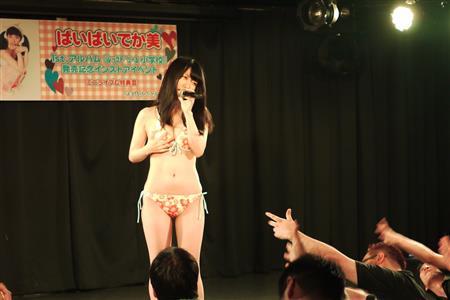 ぱいぱいでか美のパイズリ誘惑オナニー用自撮りエロ画像8枚目