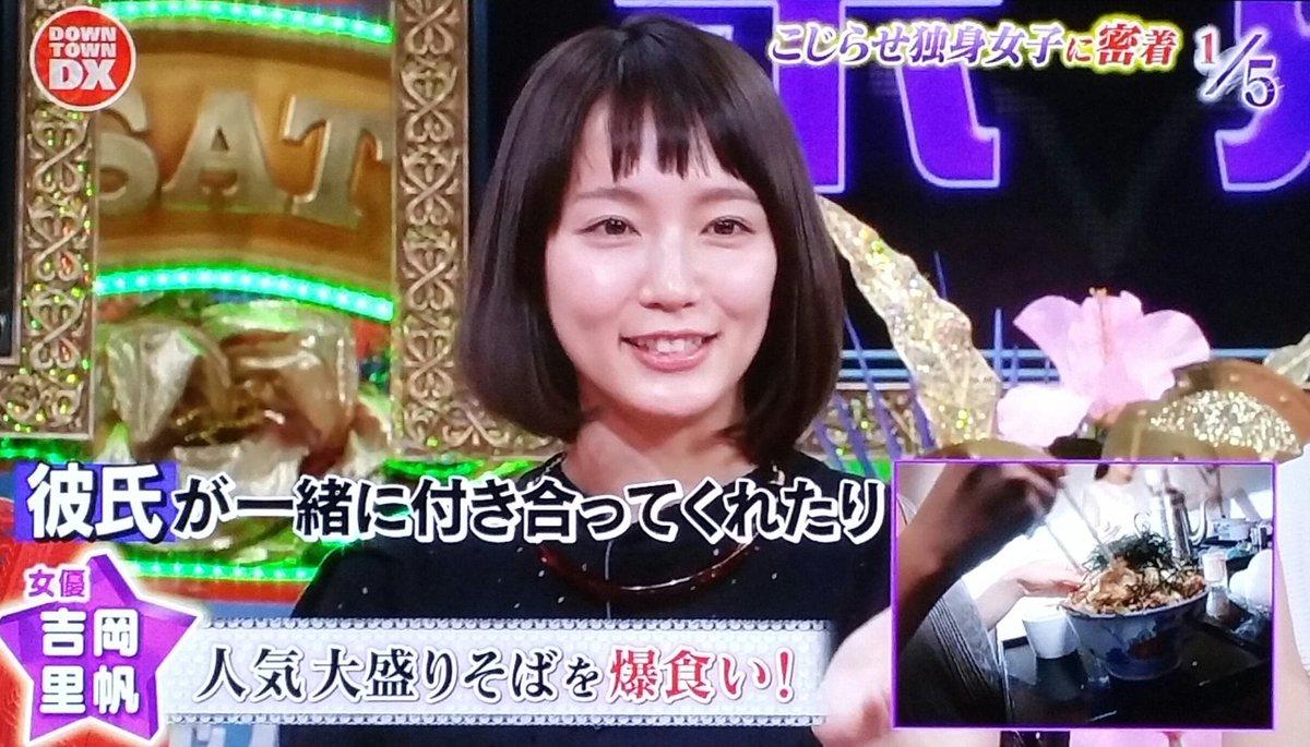 吉岡里帆の乳首が透けてないか確認するエロ画像2枚目