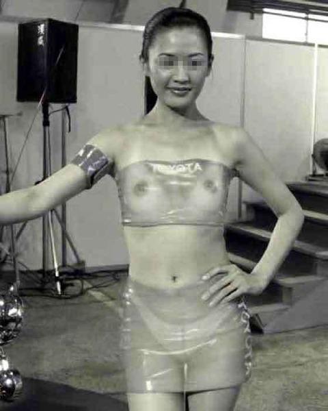 競泳水着jkの乳首と股間の赤外線マニア盗撮エロ画像13枚目
