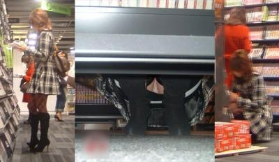 デート中に三角パンチラを盗撮される女子大生エロ画像2枚目