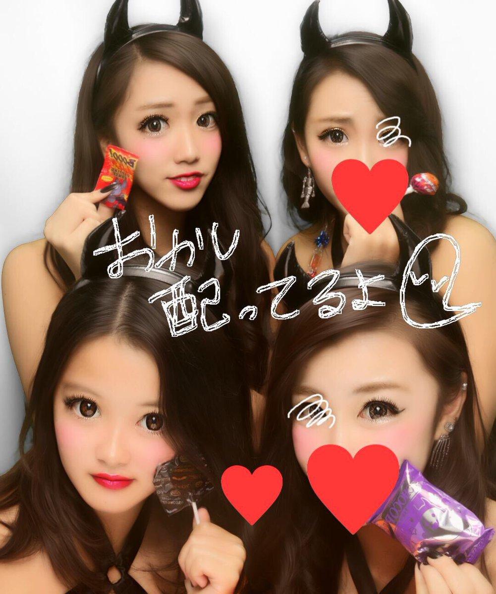 ハロウィン渋谷でオフパコするエロコスプレ少女エロ画像5枚目