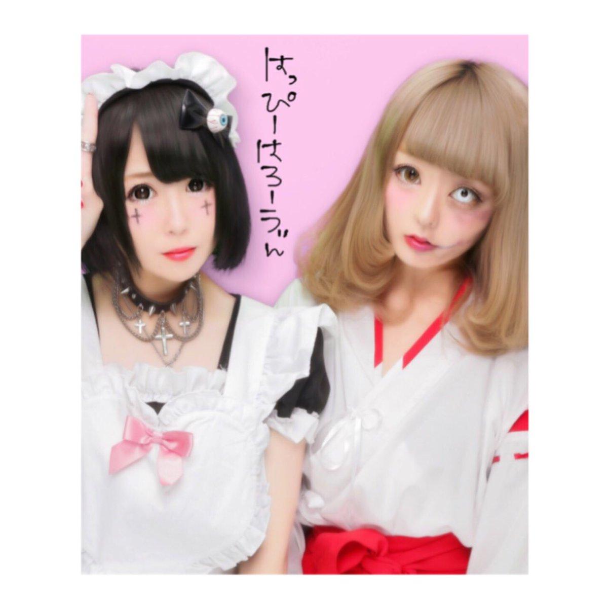ハロウィン渋谷でオフパコするエロコスプレ少女エロ画像11枚目