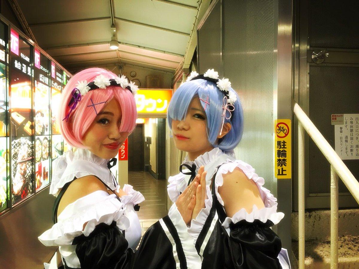ハロウィン渋谷でオフパコするエロコスプレ少女エロ画像15枚目