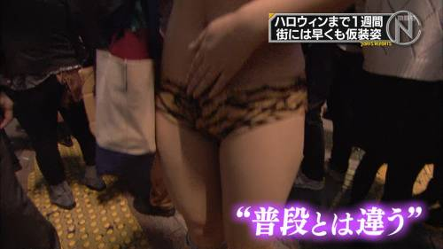 これが渋谷パリピのハロウィンのエロコスプレ画像2枚目