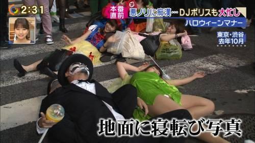 これが渋谷パリピのハロウィンのエロコスプレ画像4枚目