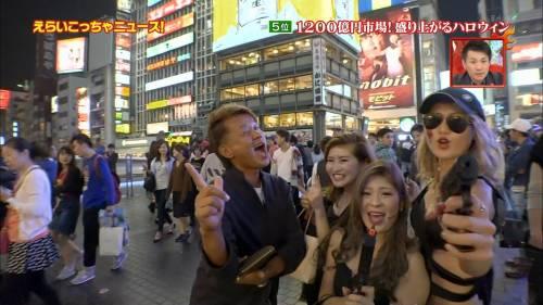 これが渋谷パリピのハロウィンのエロコスプレ画像7枚目