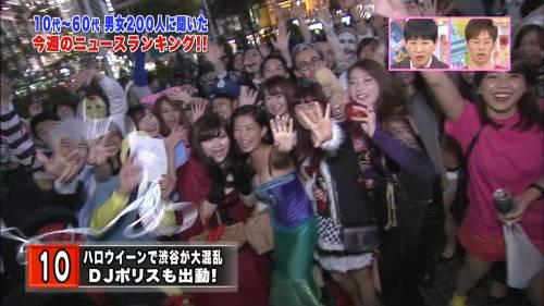 これが渋谷パリピのハロウィンのエロコスプレ画像11枚目