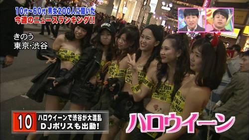 これが渋谷パリピのハロウィンのエロコスプレ画像13枚目
