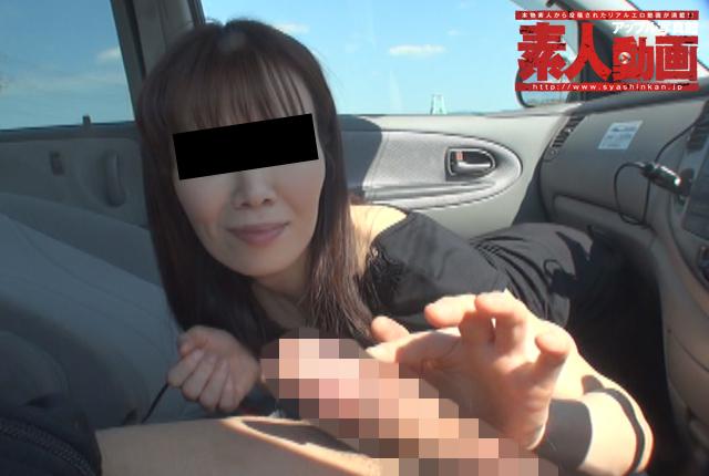 ギャル男とjkギャルがカーセックスしてる盗撮画像15枚目